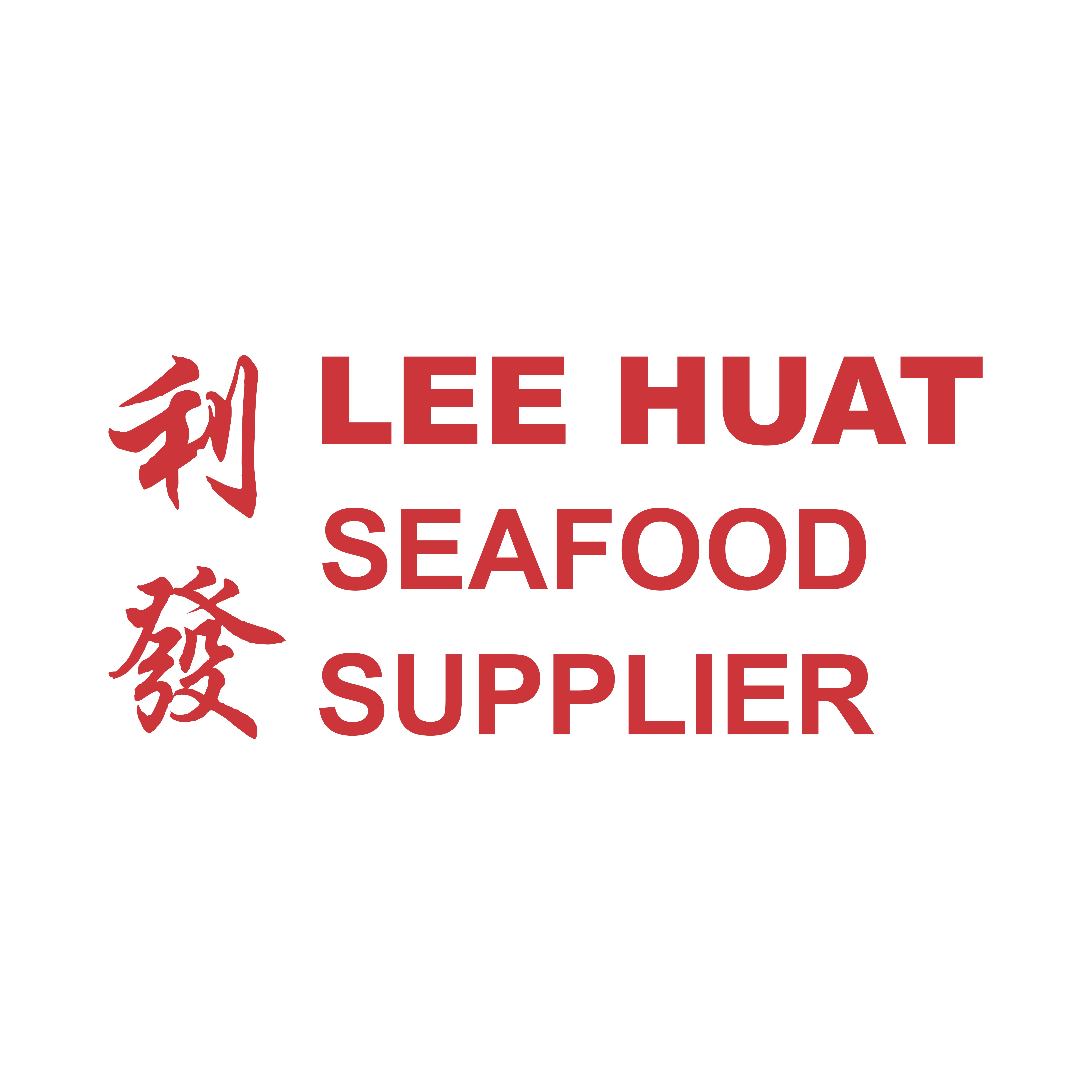 Lee Huat Seafood Supplier